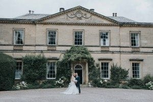 yorkshire wedding venue, middleton lodge is a beautiful wedding venue situated in north yorkshire